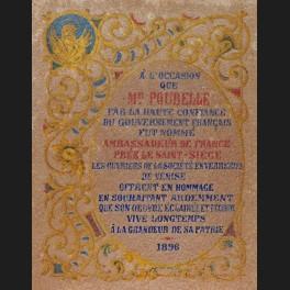 http://www.cerca-trova.fr/16609-thickbox_default/tableau-en-perles-de-verre-de-venise-offert-a-m-eugene-rene-poubelle-par-les-verriers-de-venise.jpg