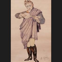 http://www.cerca-trova.fr/19168-thickbox_default/piotr-dmitrievitch-boutchkine-joueur-de-mandoline-dessin.jpg