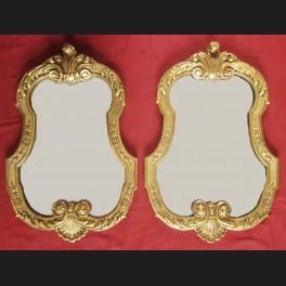 http://www.cerca-trova.fr/5038-thickbox_default/paire-de-miroirs-en-bois-sculpte-et-dore-du-xixeme-siecle.jpg